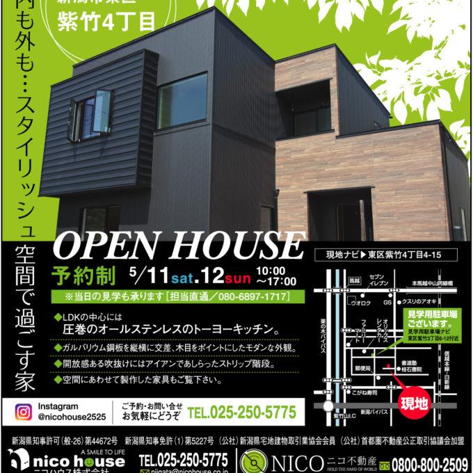 5/11(土)・5/12(日)東区紫竹完成見学会のお知らせ