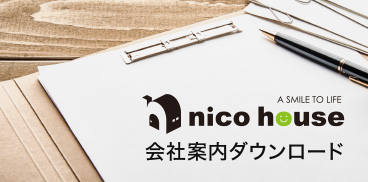 nico house at LINE@